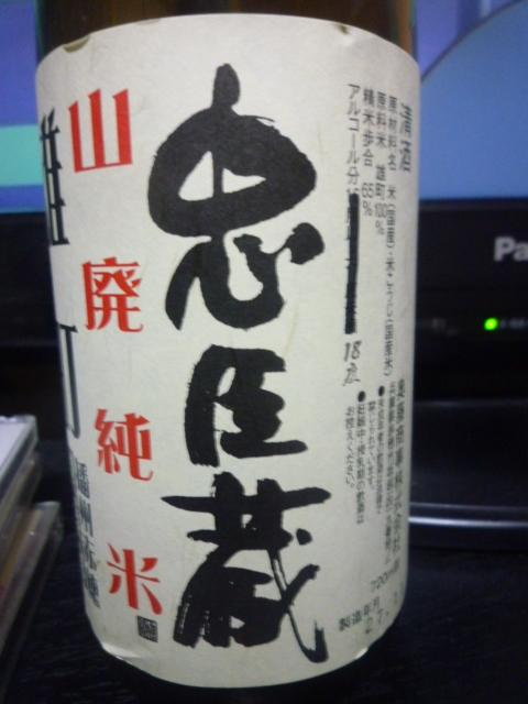 P1110301.JPG